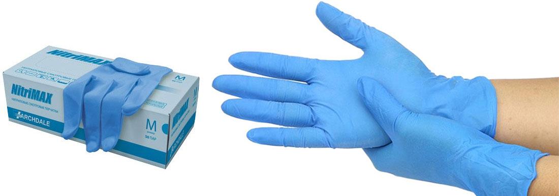 Перчатки медицинские диагностические (смотровые)