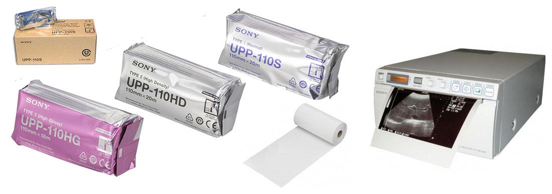 Рулонная термобумага для УЗИ